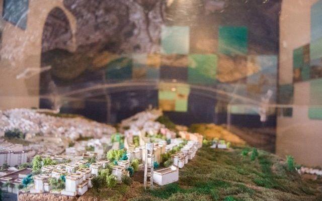 Centro de Interpretación Ciudad de Arcos